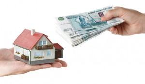 Задаток при покупке квартиры образец расписки