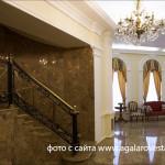 агаларов хаус